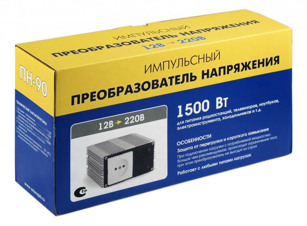 Автоинвертор ОРИОН ПН-90. 12/220 вольт. 1500 Вт.
