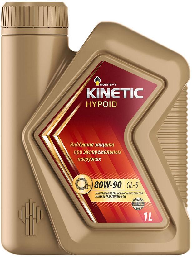Масло трансмиссионное Rosneft Kinetic Hypoid 80W90 минеральное 1 л