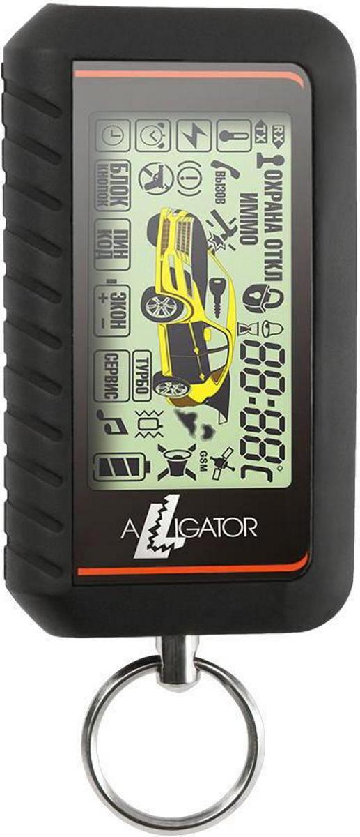 Сигнализация Alligator A-9 2way/автозапуск/сирена/2 брелока