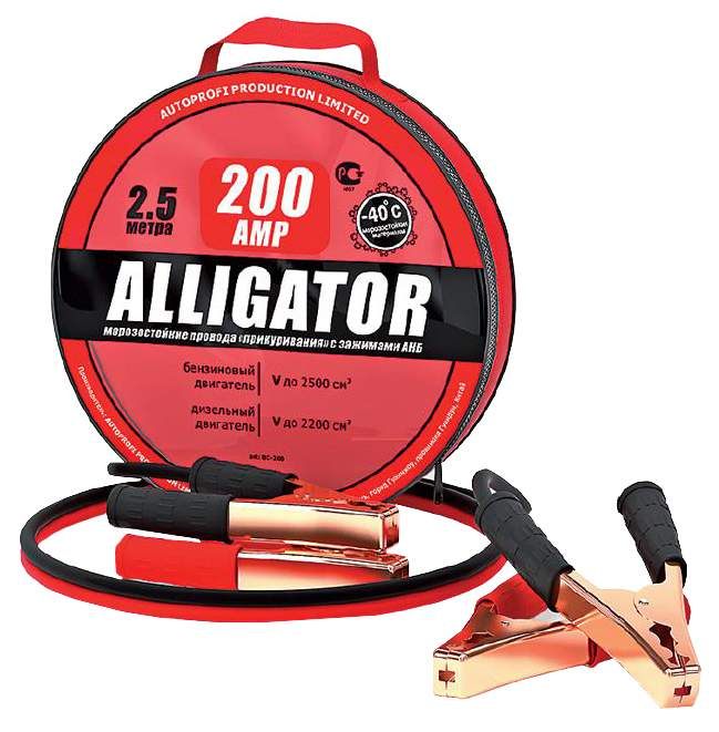 Провода прикуривателя ALLIGATOR 200 AMP 2.5м.