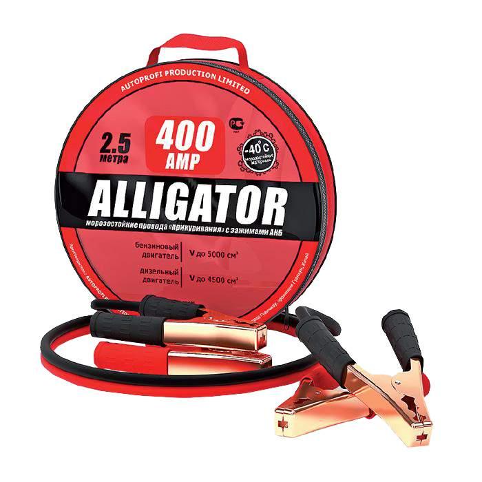 Провода прикуривателя alligator