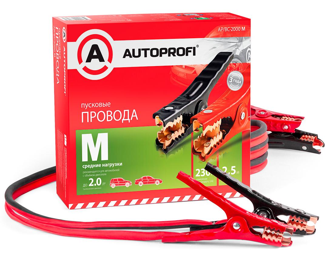 Провода пусковые  AUTOPROFI  средние нагрузки. 8.37мм2. 230 А. 2.5 м