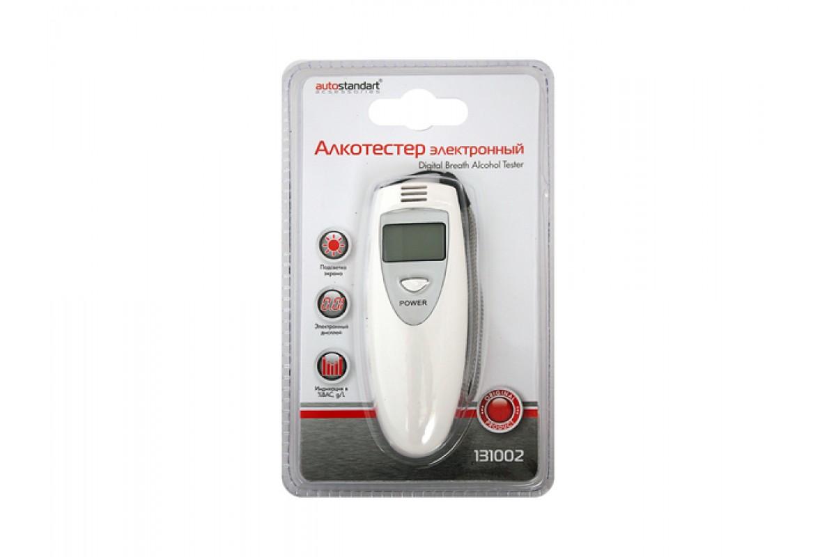 Алкотестер электронный.  AutoStandart