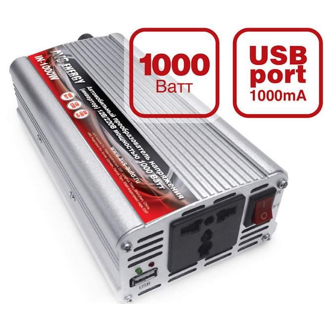 Инвертор/преобразователь напряжения (12/220В 1000Вт) IN-1000W AVS