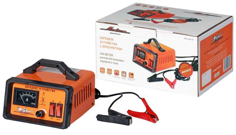 Зарядное устройство 0-10А 6В/12В. амперметр. ручная регулировка зарядного тока.