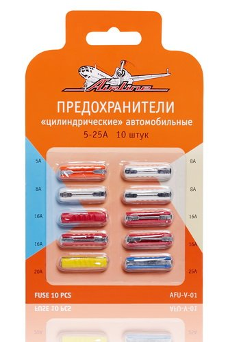 Предохранители  цилиндрические  в блистере (10 шт. 5-25А)