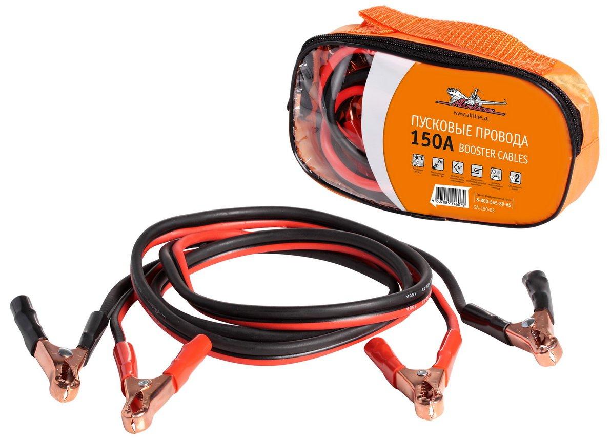 Провода прикуривания 150А (2м. 12В)