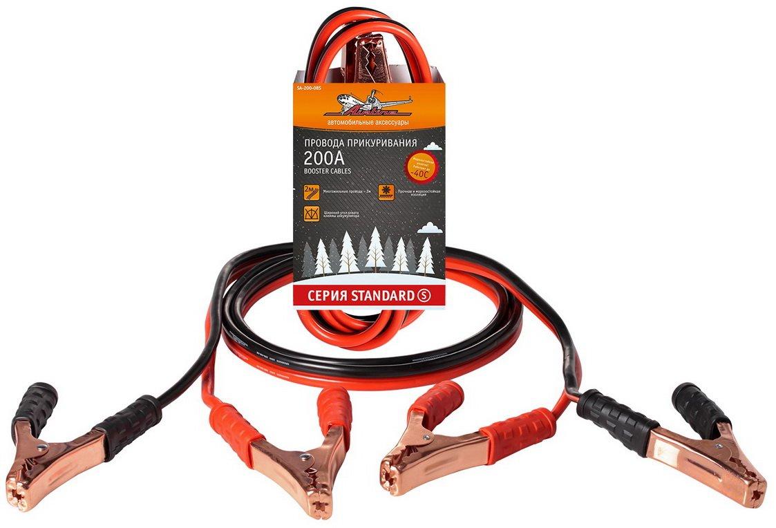 Провода прикуривания 200А (2м. 12В) (серия STANDARD)
