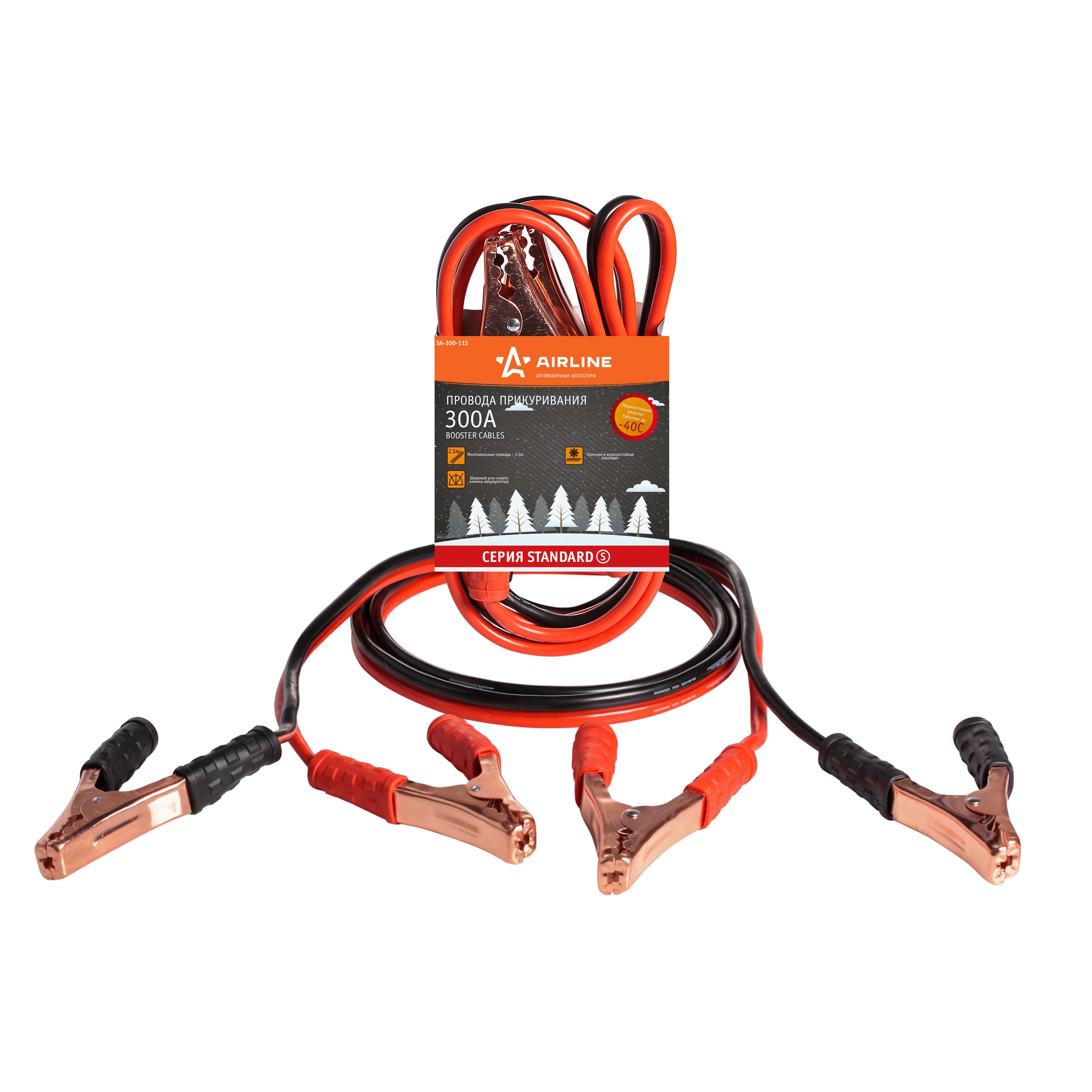 Провода прикуривания 300А (2.5м. 6/12В) (серия STANDA