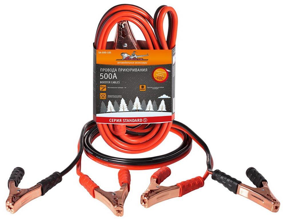 Провода для прикуривания 4м 500А