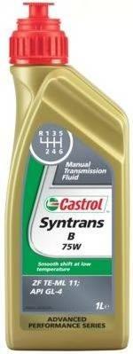 Масло трансм CASTROL Syntrans B 75W  (1л)