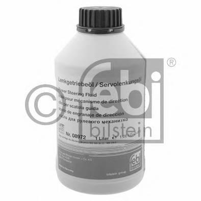 Жидкость гидравлическая желтая 1л для ГУР. MB 236.3