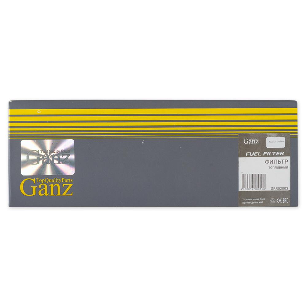 Фильтр топливный ВАЗ 2123 под штуцер