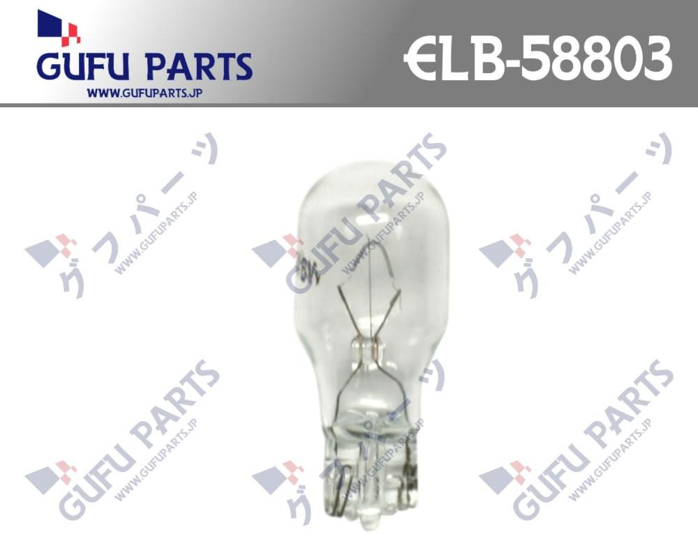 Лампа накаливания  Standard W16W  12В 16Вт. 1шт