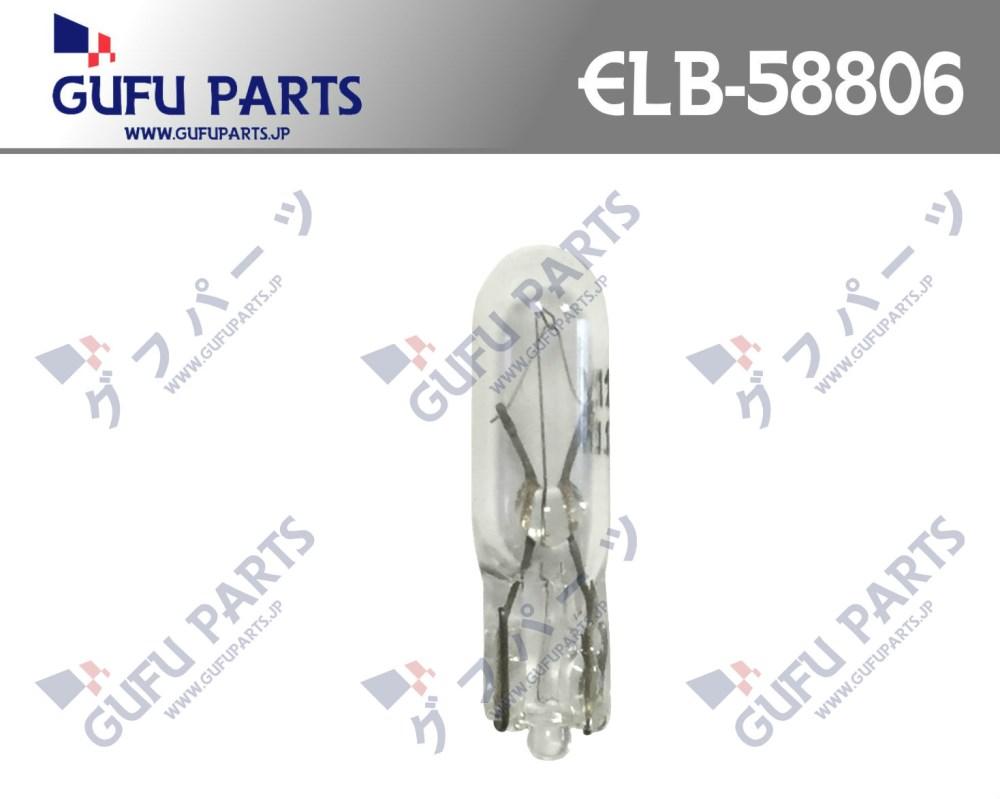 Лампа накаливания Standard W1.2W 12В 1.2Вт. 1шт