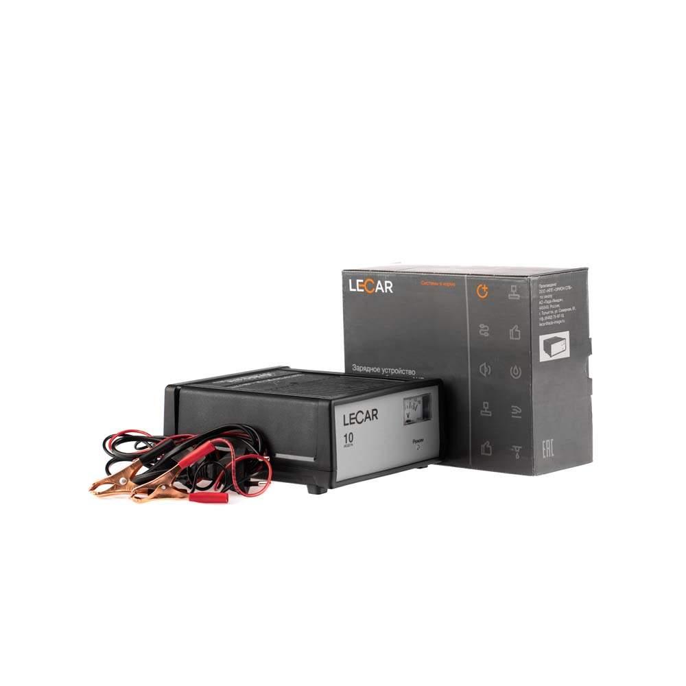 Зарядное устройство 10А 12V автоматическое (LECAR)