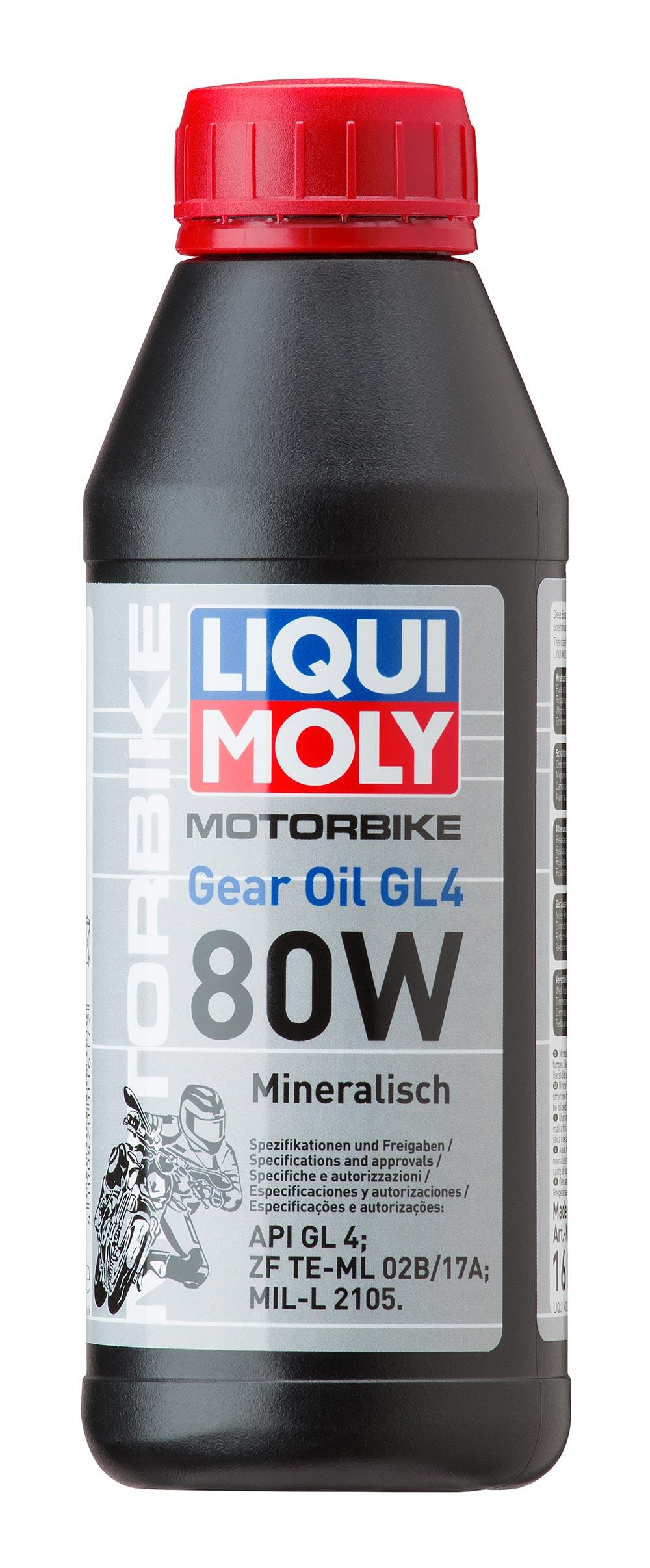 Масло трансмиссионное мин.Motorbike Gear Oil 80W API GL4 MIL-L 2105 ZF TE-ML 02B