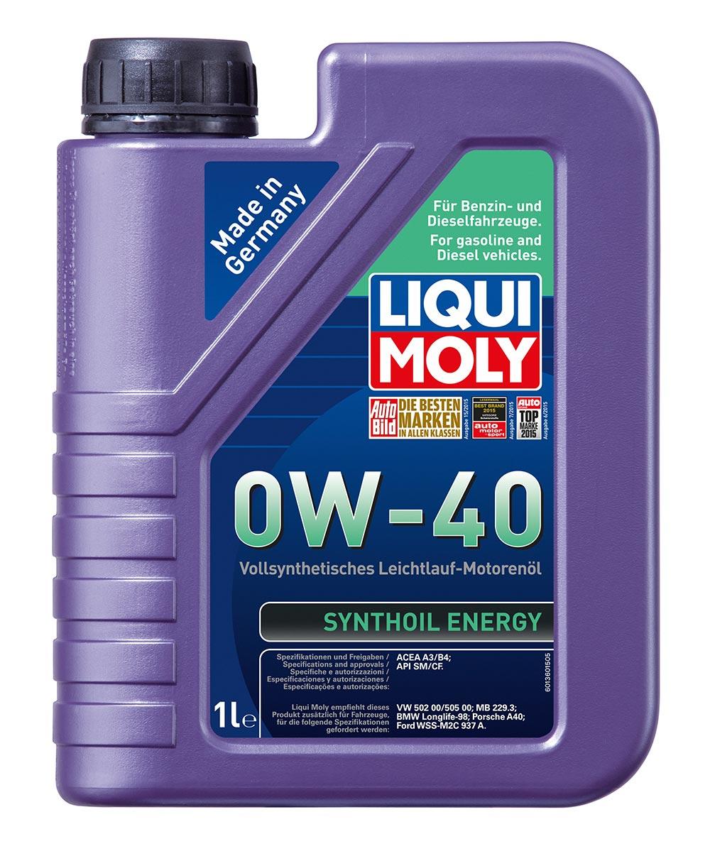 Масло моторное синт.0W40 Synthoil Energy 1л API SM/CF.ACEA A3/B4.VW 502.00/505.0