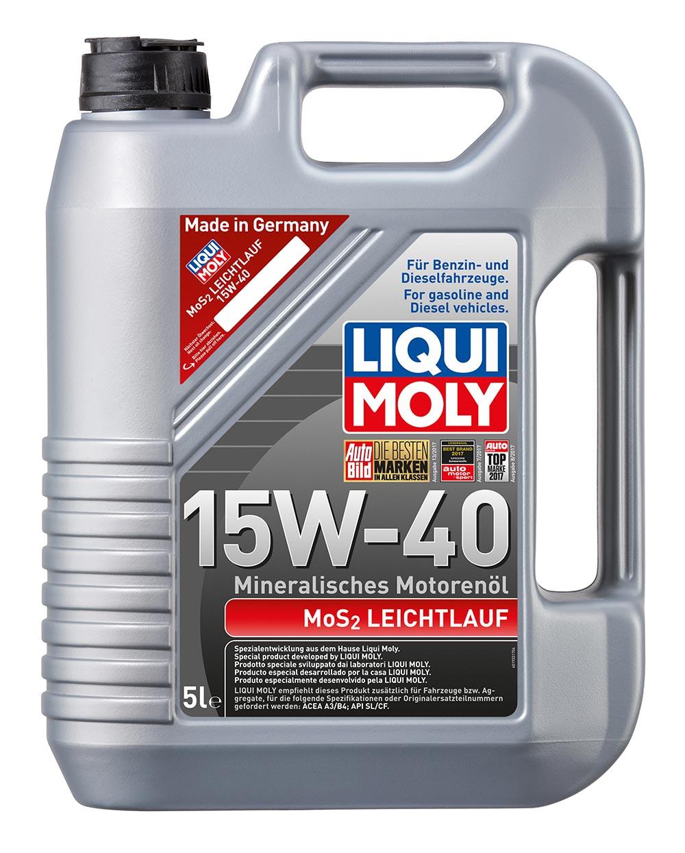 Масло моторное синт.15W-40 MoS2 Leichtlauf 5л ACEA A3 ACEA B4 API SL