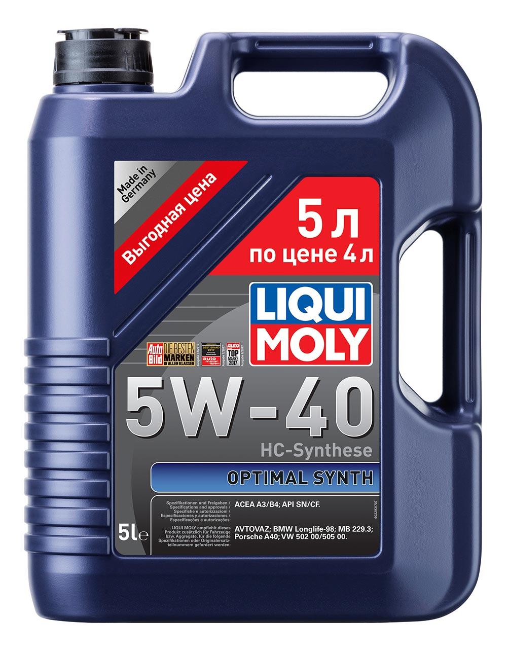 Масло моторное синт. Optimal Synth 5W-40 (5л)