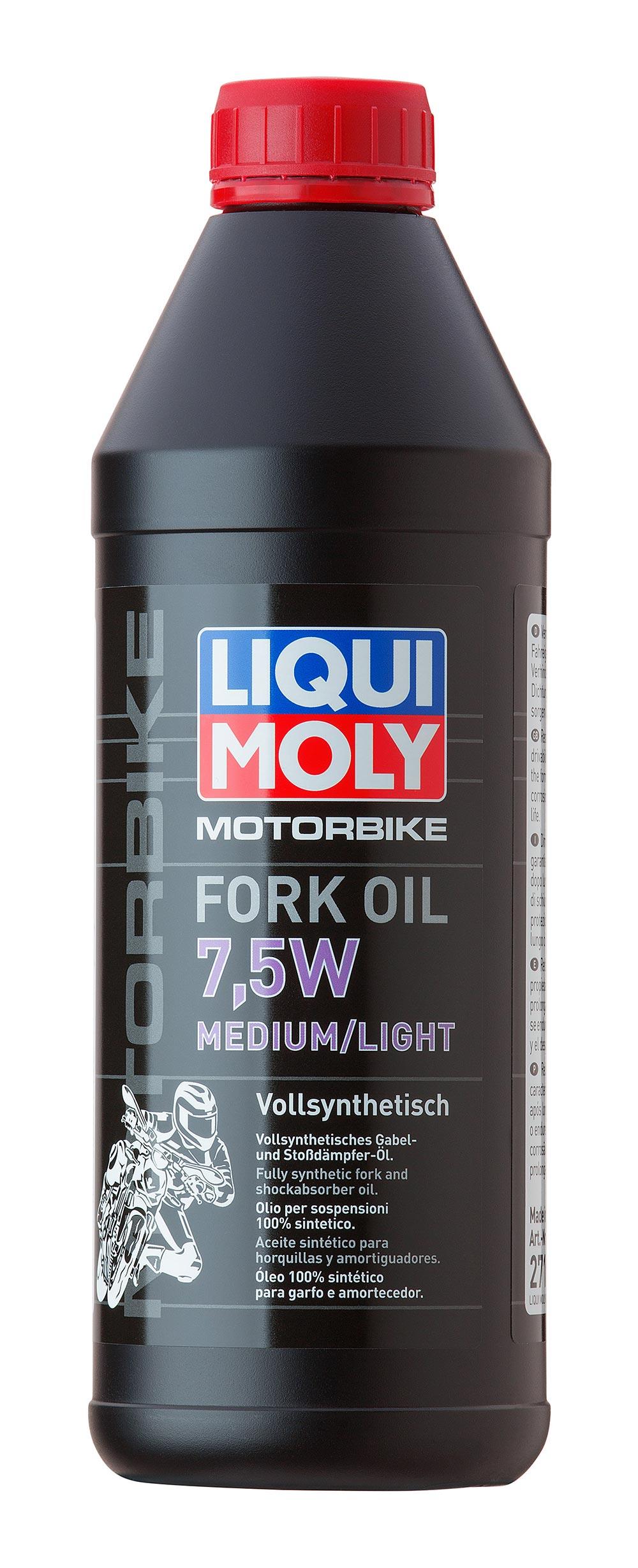 Масло моторное синт. Motorbike Fork Oil Medium/Light 7.5W 7.5 (1л)