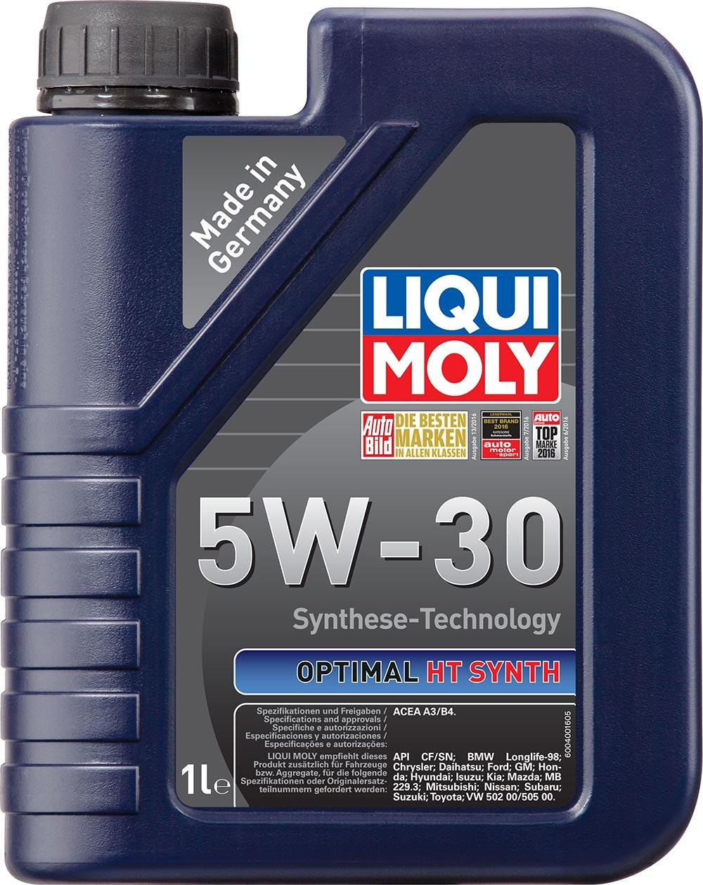 Масло моторное синт. Optimal HT Synth 5W-30 (1л)