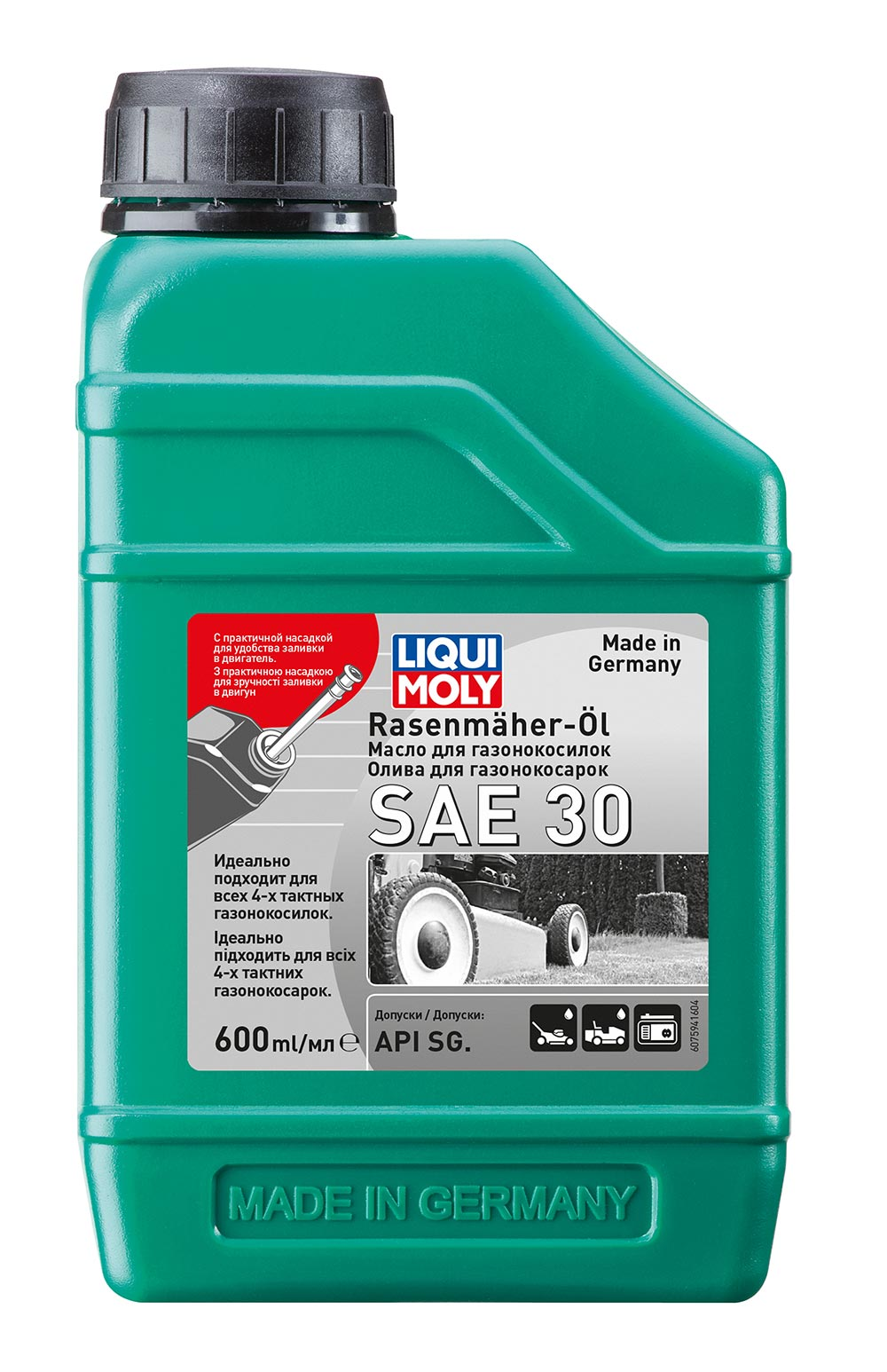 Масло моторное минерал. Rasenmaher-Oil 30 (0.6л)