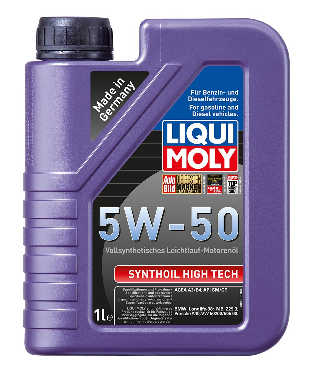 Масло моторное синт.5W50 Synthoil High Tech 1л ACEA A3 ACEA B4 API CF API SM BMW