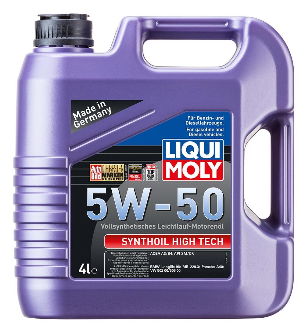 Масло моторное синт.5W50 Synthoil High Tech 4л ACEA A3 ACEA B4 API CF API SM BMW