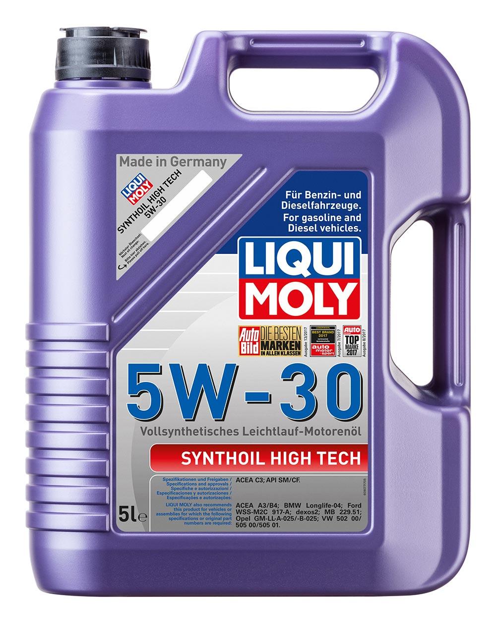 Масло моторное синт.5W30 Synthoil High Tech 5л ACEA C3 API SM API CF ACEA A3/B4