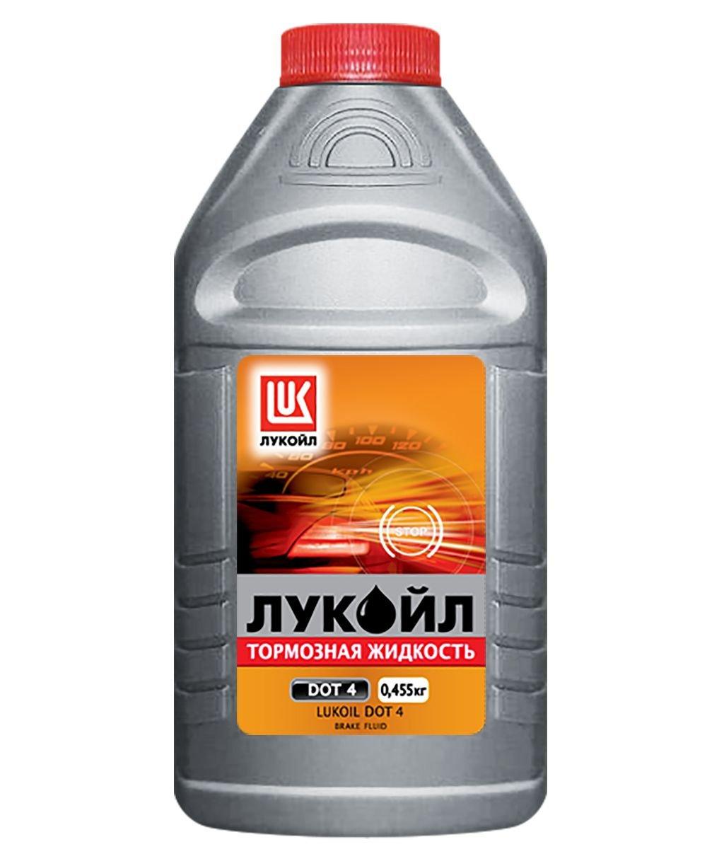 Жидкость тормозная Лукойл DOT 4 ( 0455кг)