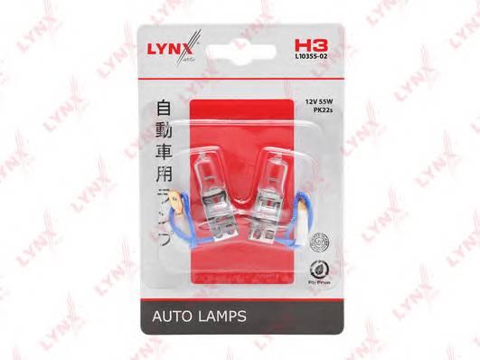 L10355-02 Лампа галогеновая в блистере 2шт. H3 12V 55W PK22S