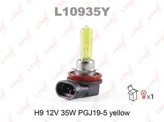 Лампа H9 12V 35W PGJ19-5 YELLOW