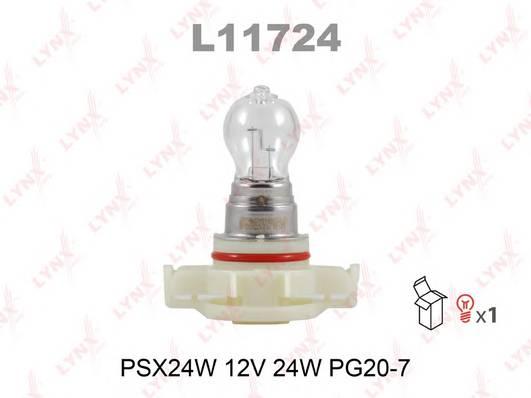 Лампа накаливания PSX24W 12V 24W PG20.7 Captiva