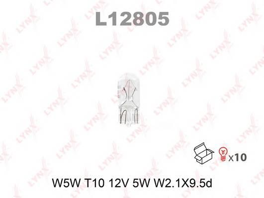 Лампа накаливания габаритного огня W5W