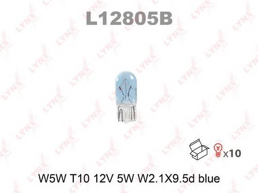 Лампа W5W 12V W21X95D BLUE