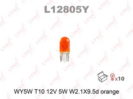 Лампа WY5W 12V W21X95D ORANGE