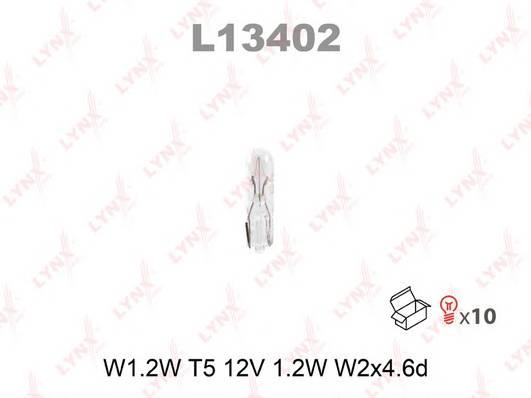 Лампа накаливания (W1.2W (T5) 12V 1.2W W2x4.6d)