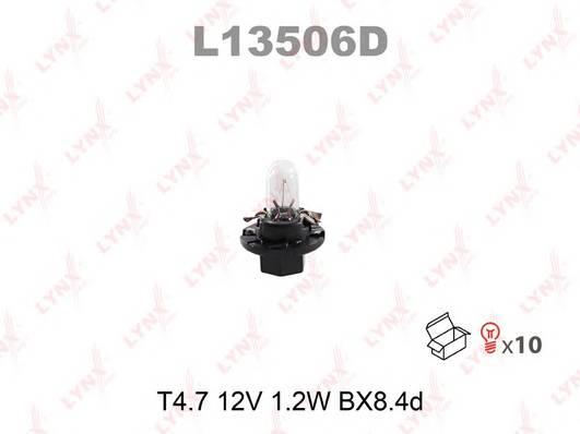 Лампа накаливания панели приборов T47 12V 12W BX84d