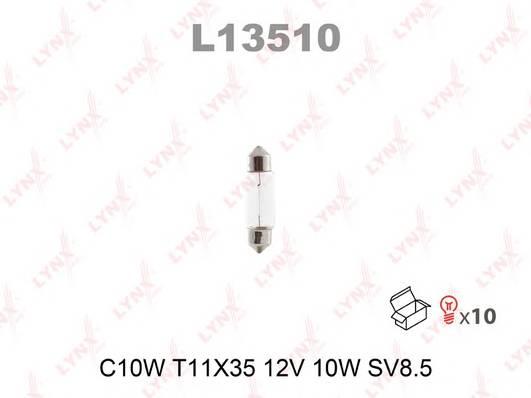 Лампа C10W 12V SV85 T11X35
