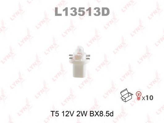 Лампа  панели приборов (белый цоколь) T5 12V 2W BX85d