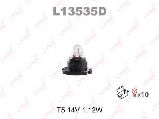Лампа накаливания панели приборов T5 14V 112W