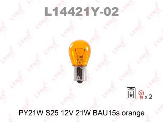 L14421Y-02 Лампа накаливания в блистере 2шт. PY21W S25 12V 21W BAU15S ORANGE
