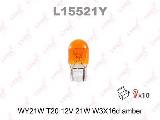 Лампа накаливания.  WY21W  12В 21Вт
