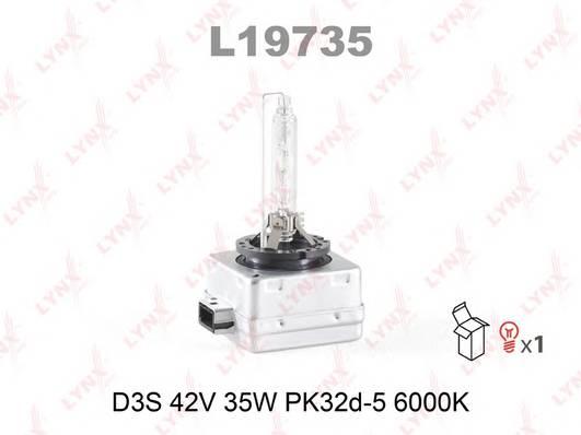Лампа газоразрдная D3S 12V (35W) PK32D-5