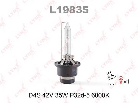 Лампа газоразрдная D4S 12V35W P32d-5