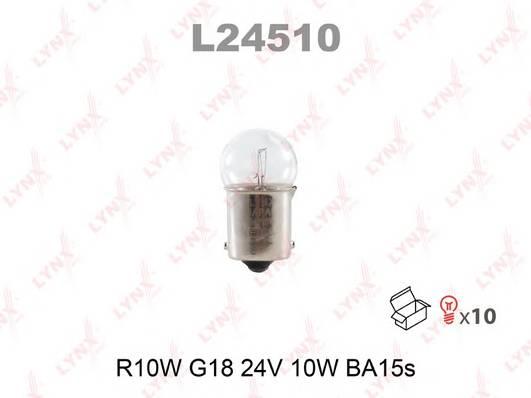 Лампа R10W 24V BA15S