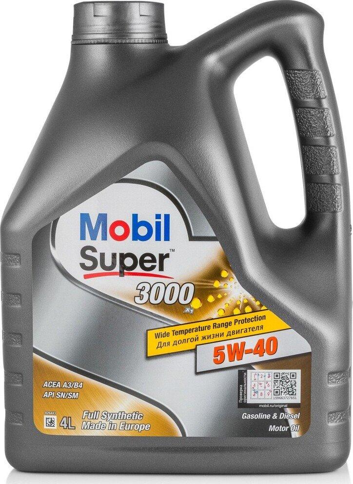 Масло моторное синт. Mobil Super 3000 X1 5W-40 (4л)