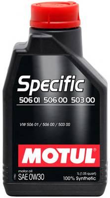 Масло моторное синтетическое Specific VW 50601-50600-50300 0W-30