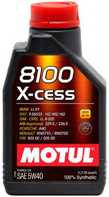 Масло моторное Motul 8100 X-Cess 5W-40  (1л) ACEA A3/B4